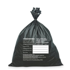 Мешки для мусора медицинские, в пачке 50 шт., класс Г (чёрные), 30 л, прочные, 50х60 см, 18 мкм, ЛАЙМА