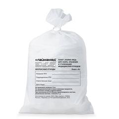 Мешки для мусора медицинские, в пачке 50 шт., класс А (белые), 80 л, прочные, 70х80 см, 18 мкм, ЛАЙМА