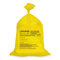 Мешки для мусора медицинские, в пачке 50 шт., класс Б (жёлтые), 80 л, прочные, 70х80 см, 18 мкм, ЛАЙМА