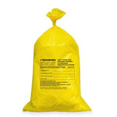 Мешки для мусора медицинские, в пачке 50 шт., класс Б (жёлтые), 100 л, прочные, 60х100 см, 22 мкм, ЛАЙМА