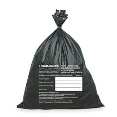 Мешки для мусора медицинские, в пачке 50 шт., класс Г (чёрные), 100 л, прочные, 60х100 см, 22 мкм, ЛАЙМА