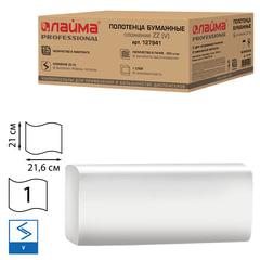 Полотенца бумажные 250 штук, ЛАЙМА (Система H3), комплект 15 шт., эконом, натуральные белые, 21х21,6, ZZ (V)