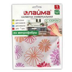 Салфетка универсальная, микрофибра с узором (цветы), 30х30 см, ЛАЙМА