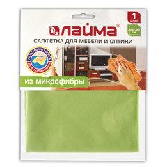 """Салфетка для мебели и оптики, микрофибра """"Под замшу"""", 30х30 см, зеленая, ЛАЙМА"""