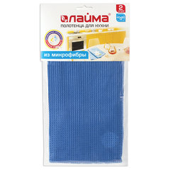 Полотенца для кухни вафельные, 2 шт., микрофибра, 40х60 см, голубые, ЛАЙМА