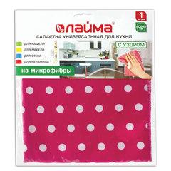 Салфетка универсальная для кухни, микрофибра с узором (розовая в горошек), 40х40 см, ЛАЙМА
