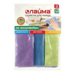 Салфетки для уборки, 3 шт., микрофибра, 30х30 см (универсальная, для стекла, для мебели), ЛАЙМА