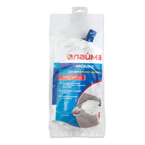 Насадка МОП веревочная для швабры, крепление резьба 1,6 см, микрофибра, ворс 24 см, 135 г, ЛАЙМА