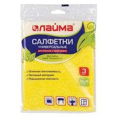 Салфетки универсальные, 30х38 см, комплект 3 шт., 90 г/м2, вискоза (ИПП), желтые, ЛАЙМА