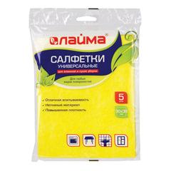 Салфетки универсальные, 30х38 см, комплект 5 шт., 90 г/м2, вискоза (ИПП), желтые, ЛАЙМА