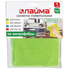 Салфетка универсальная, микрофибра, 30х30 см, зеленая, ЛАЙМА