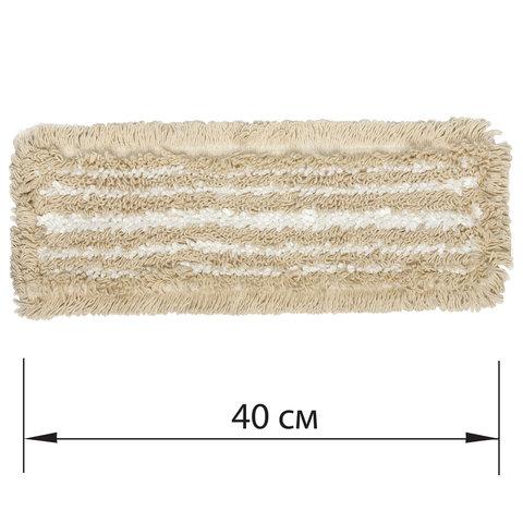 Насадка МОП плоская для швабры/держателя 40 см, У/К (уши/карманы), хлопок/микрофибра, ЛАЙМА EXPERT