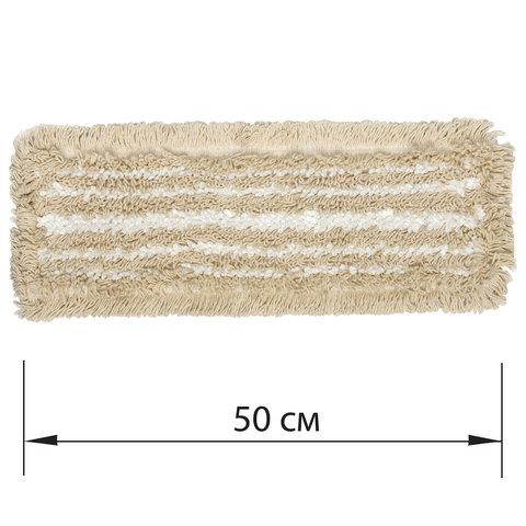 Насадка МОП плоская для швабры/держателя 50 см, У/К (уши/карманы), хлопок/микрофибра, ЛАЙМА EXPERT