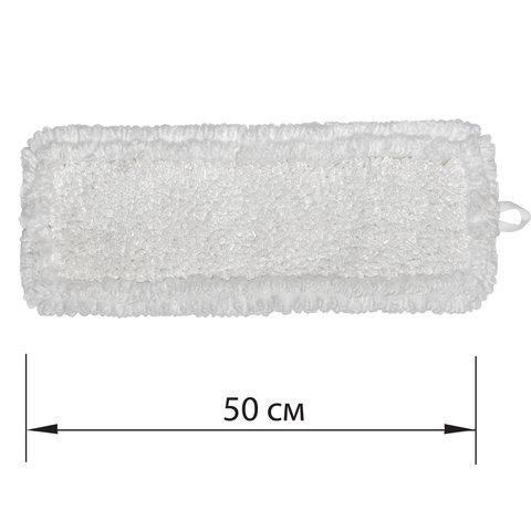 Насадка МОП плоская для швабры/держателя 50 см, У/К (уши/карманы), петлевая микрофибра, ЛАЙМА EXPERT