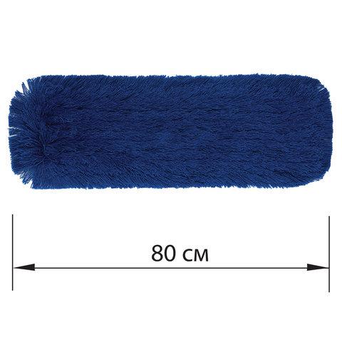Насадка МОП плоская 80 см для швабры-рамки, К (карманы), сухая уборка, акрил, ЛАЙМА EXPERT